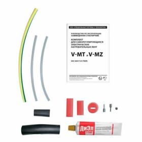 Комплект V-MT, V-MZ, V-MX