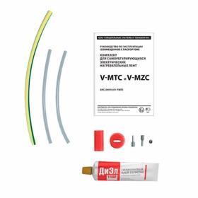 Комплект V-MTC, V-MZC